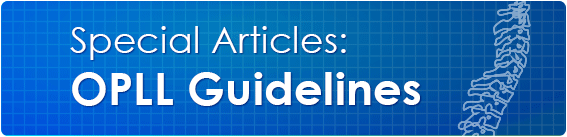 Special Articles: OPLL Guidelines